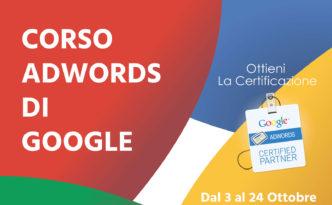 Corso a palermo certificazione google adwords